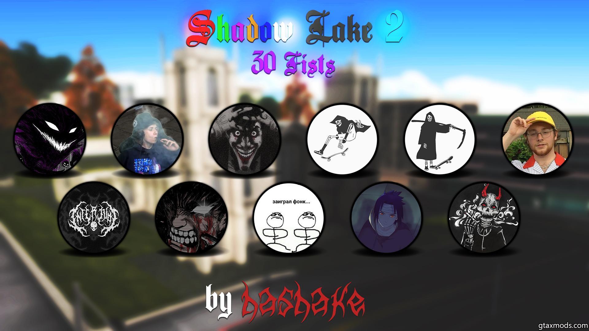 Shadow Lake 2 by hashake (больше фистов в архиве)