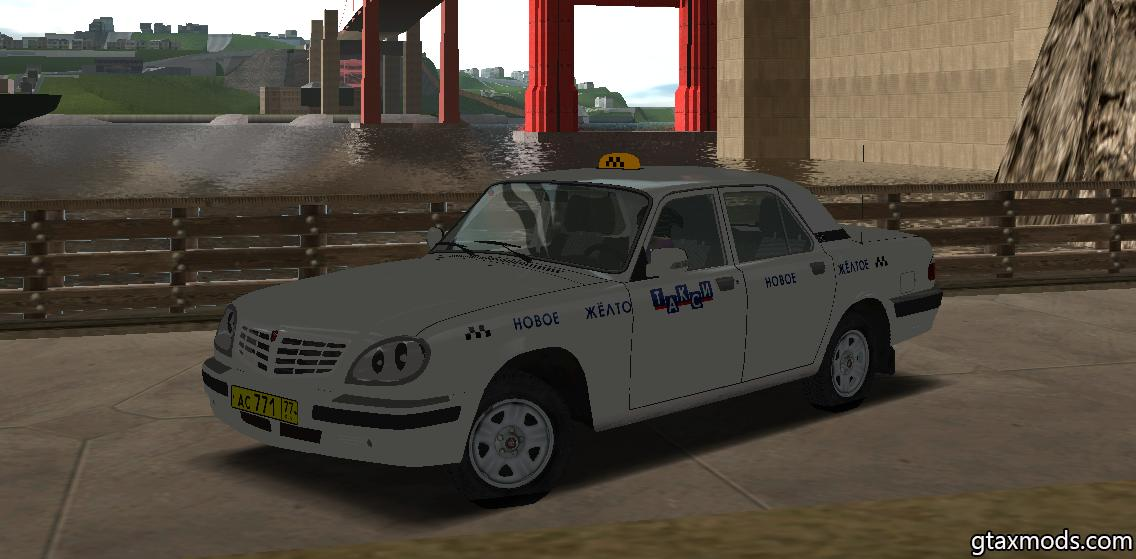 ГАЗ-3110 Такси