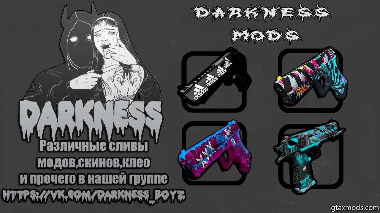 Private Deagles Pack  [darkness mod$]
