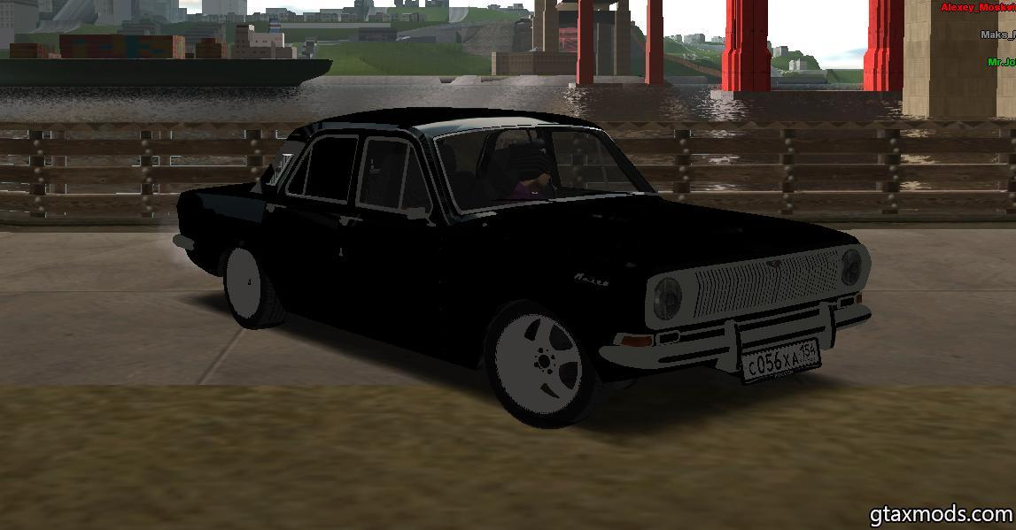 "The GAZ-24 ""Volga"""