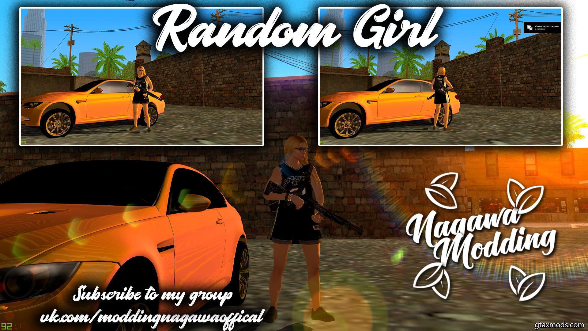 Random | Девочка баскетболистка