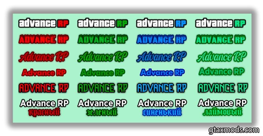Логотип Advance RP