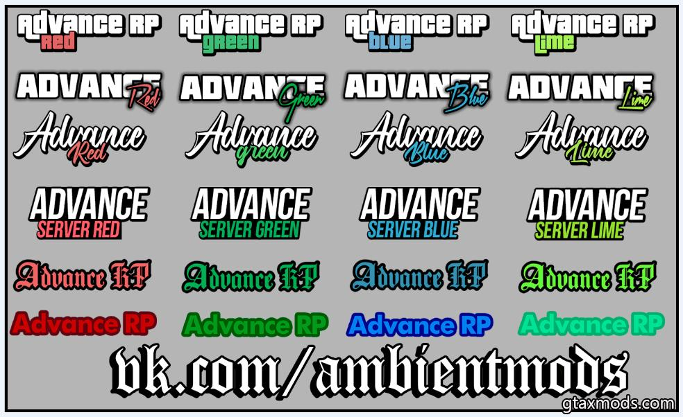 NEW LOGO ADVANCE RP | AMBIENT MODS