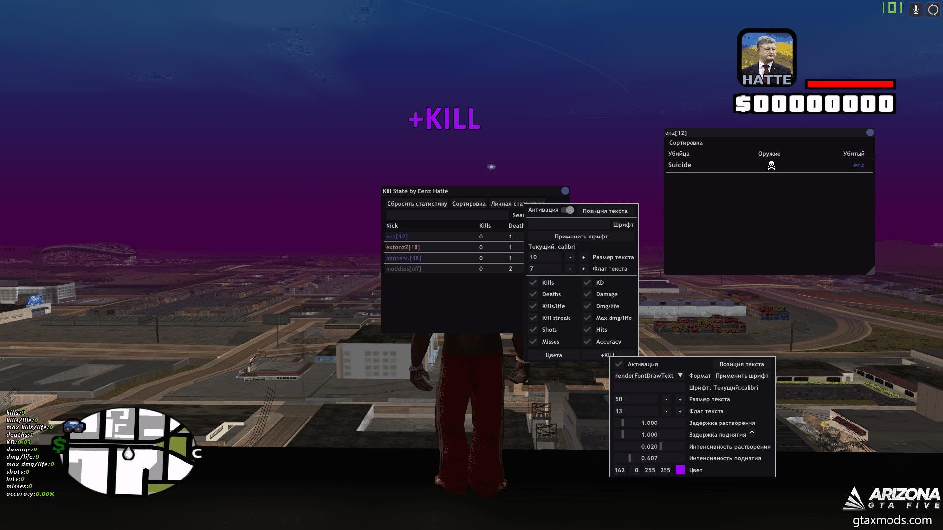 [LUA] Kill State