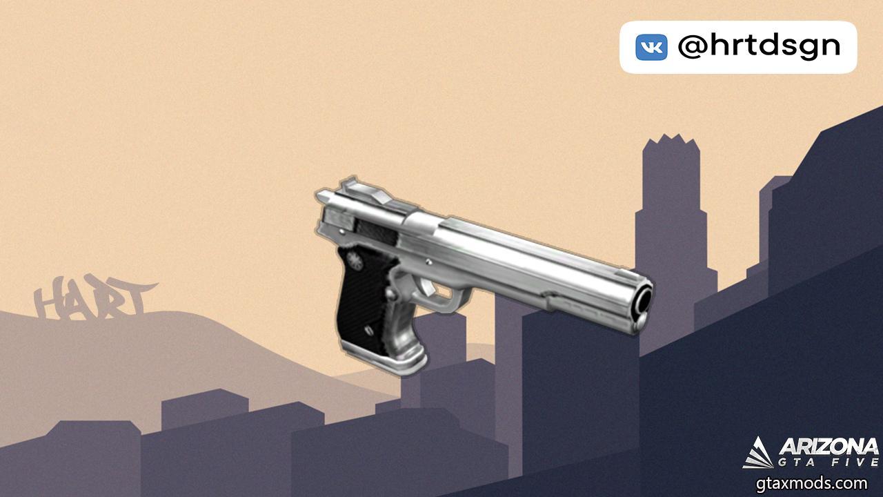 [HQ] Magnum