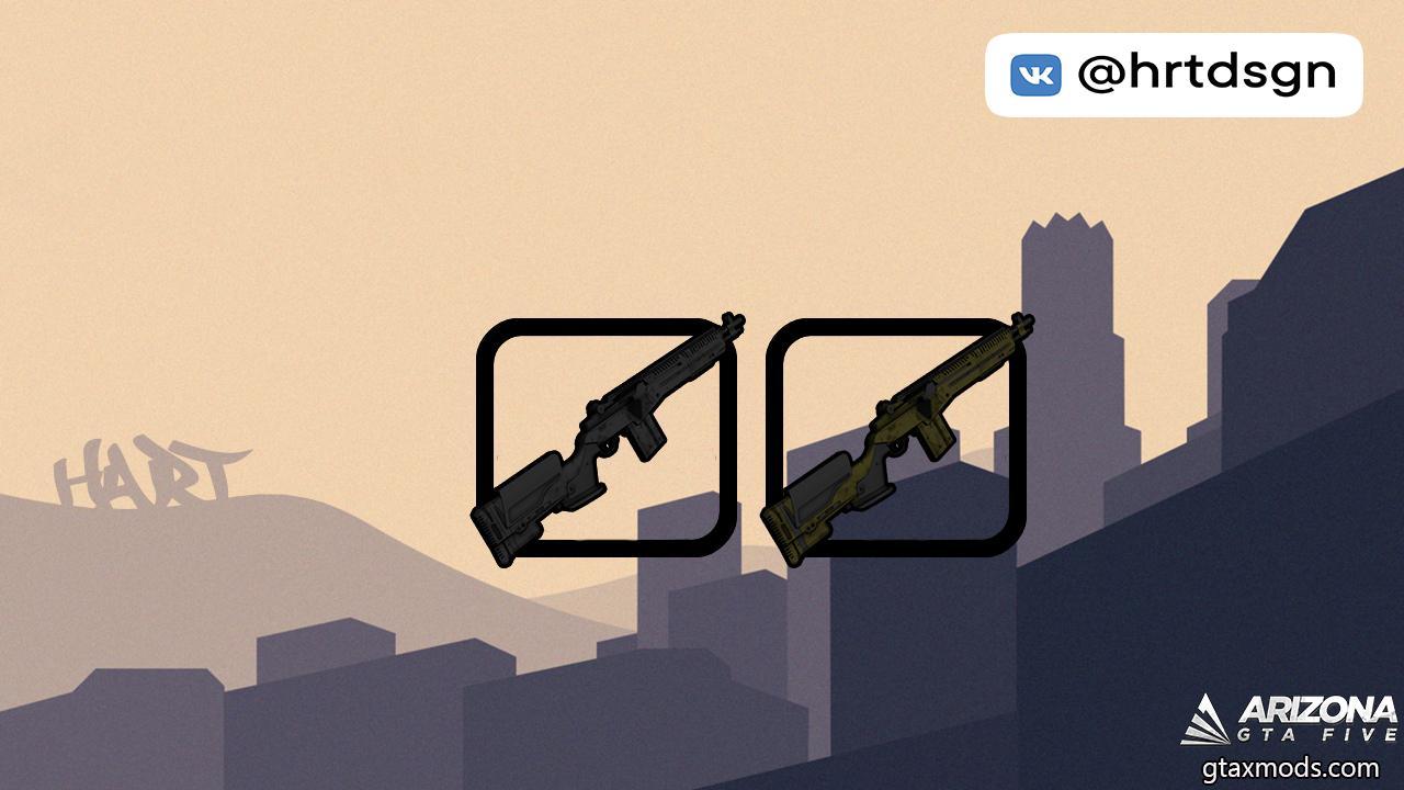 [HQ] Remington